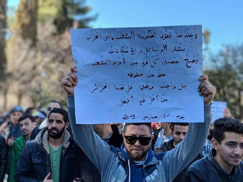 Opération « mains propres » en Algérie : quels enjeux pour le pays ?