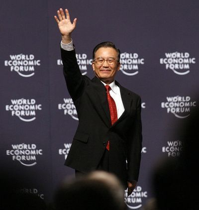 Le Premier Ministre chinois Wen Jiabao au  World Economic Forum de 2007