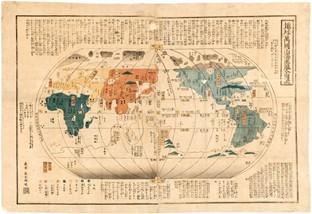 World Map based on Matteo Ricci - 1850 - Credits  Jumei, Chogen after Nagakubo