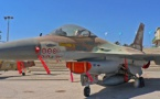 Syrie : Israël contre-attaque et frappe le Jihad islamique